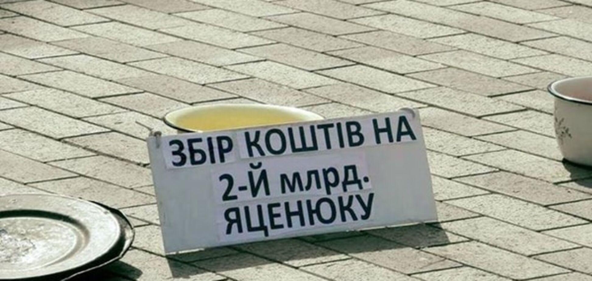 Каплін розповість ГПУ, як Яценюк продавав місця у своїй партії