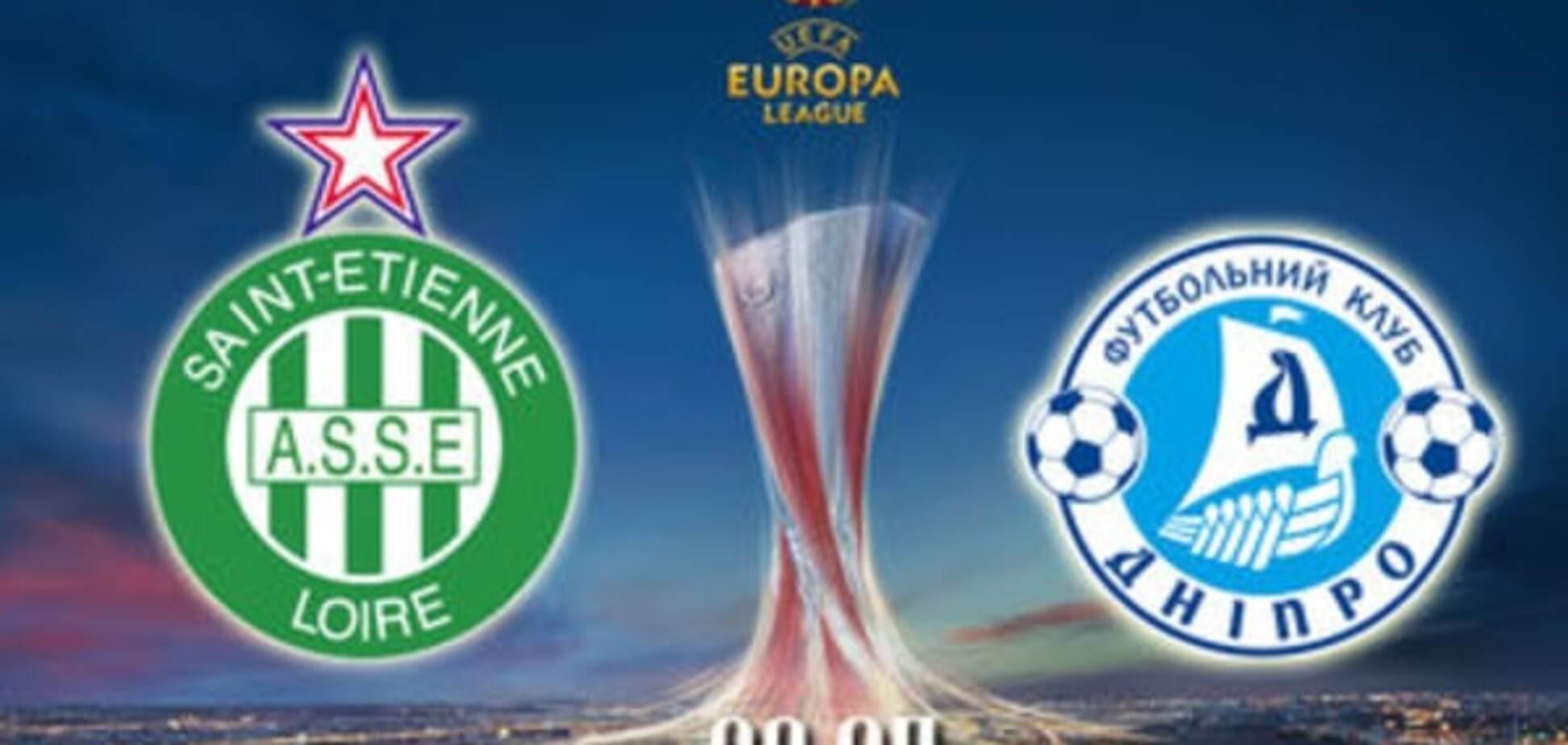 Сент-Этьен - Днепр: анонс, прогноз, где смотреть матч Лиги Европы