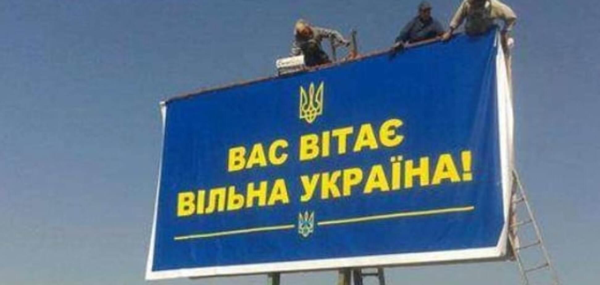 Випадок у середній школі Кримнашу