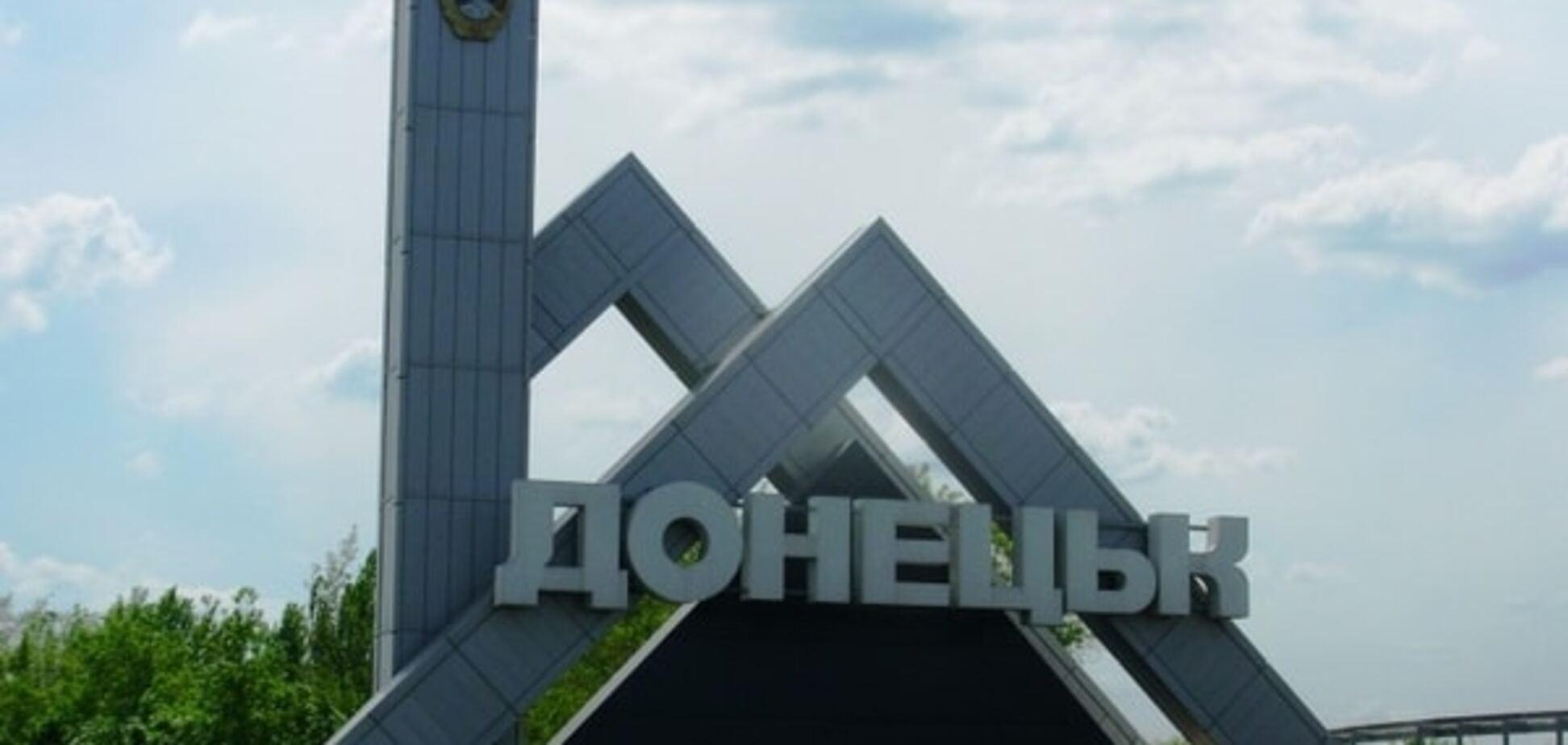 Авторів герба Донецька викрили у плагіаті: фотофакт