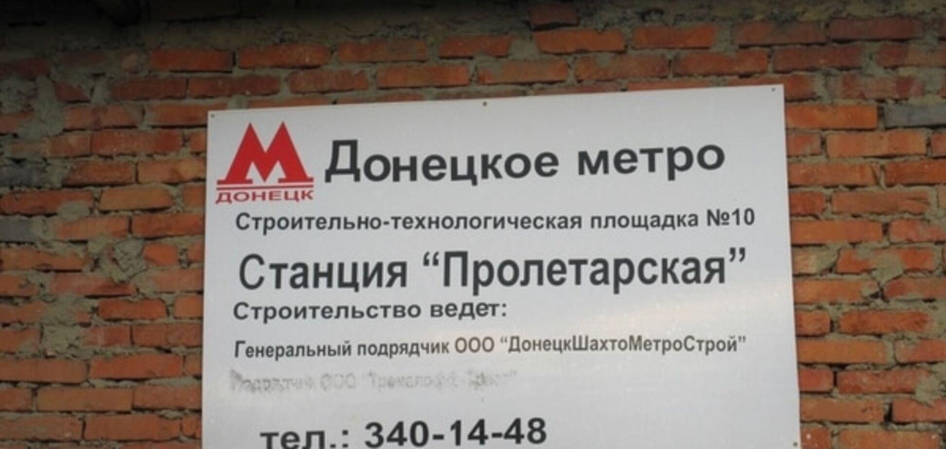 Терористи вирішили побудувати в окупованому Донецьку метро