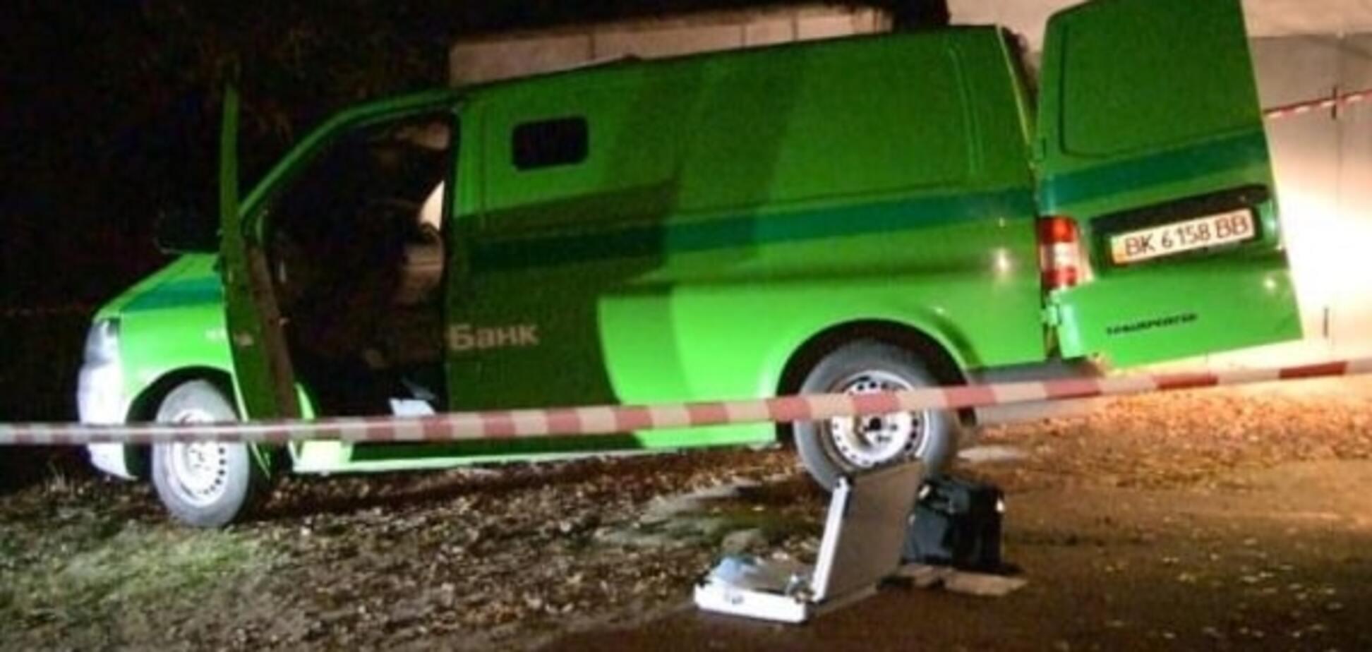 У Києві викрали машину інкасаторів 'ПриватБанку'