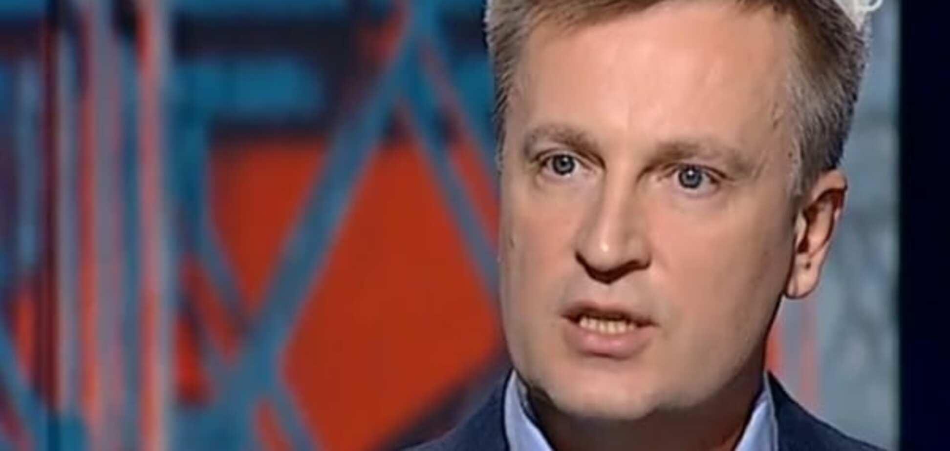 Наливайченко про справу Корбана: навіщо 500 спецназівців на одну людину