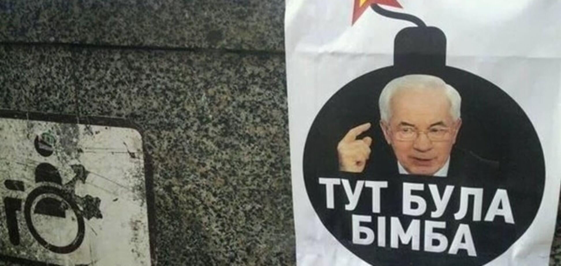 'Це Бімба': 'гірського фізика' Азарова так і не виключили з НАН України