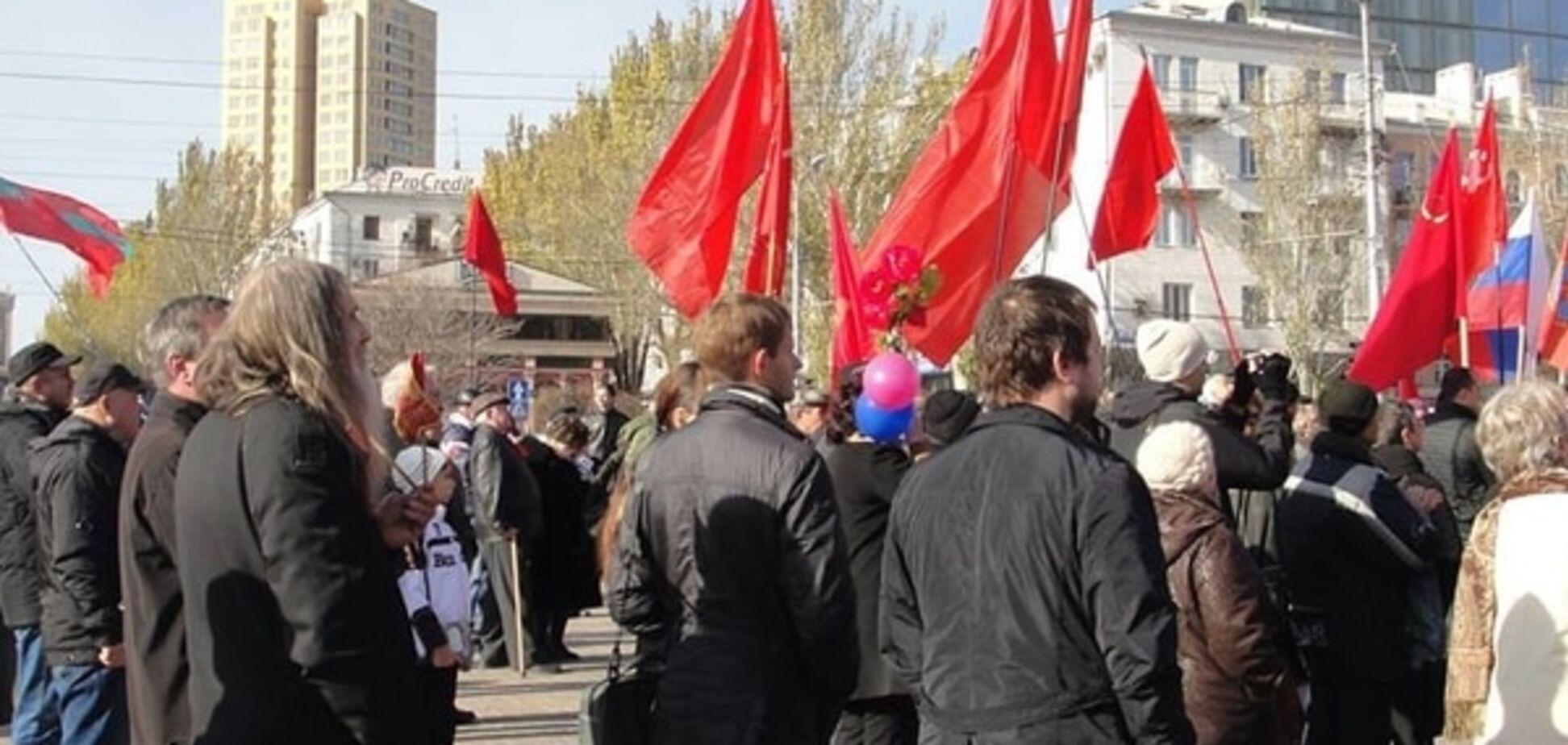 Марш 'некромантів': у Донецьку близько 100 людей прийшли на мітинг в пам'ять про СРСР