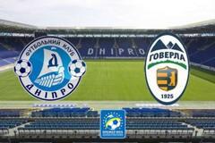 Днепр - Говерла - 2-0: уверенная победа хозяев