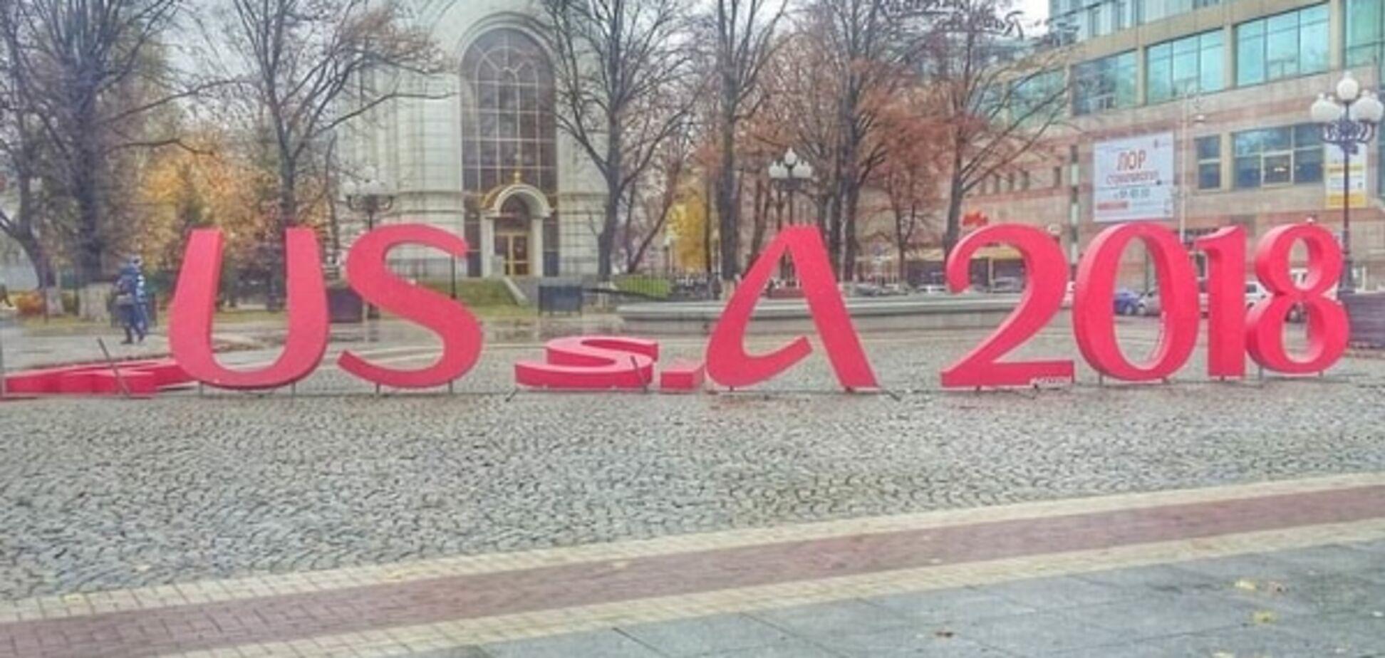 Даже природа троллит: в Калининграде ветер превратил 'Russia' в 'USA'. Фотофакт