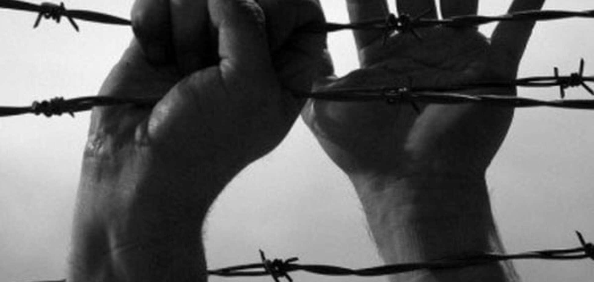 Свобода за ґратами