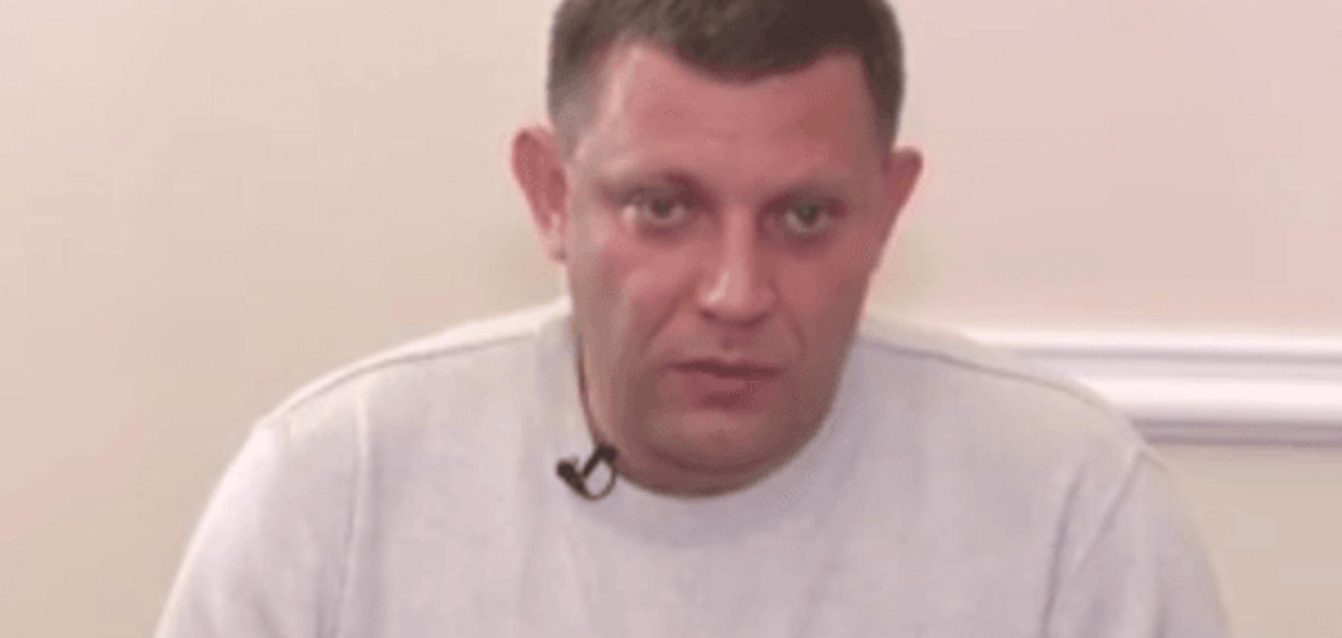 Сурков, спасибі! Захарченко відкрито подякував 'правій руці' Путіна за допомогу терористам 'ДНР': вдеофакт