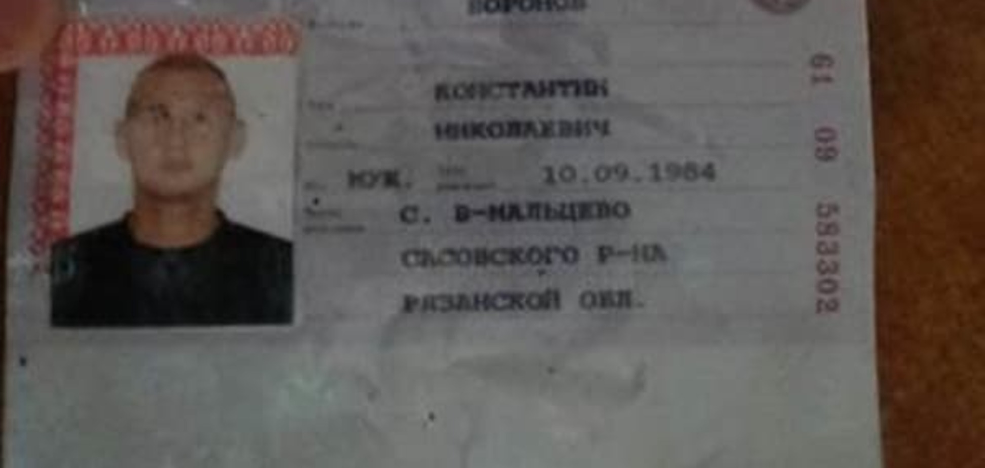 СБУ затримала на Донбасі раніше судимого найманця з Росії: опубліковані фото і відео