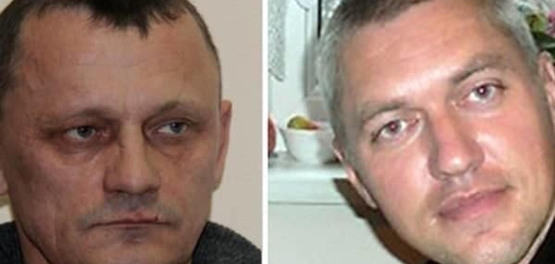 СБУ знайшла алібі для українців, які 'здали Яценюка-чеченця'