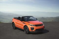 У Land Rover 'снесло крышу': компания выпустила внедорожный кабриолет