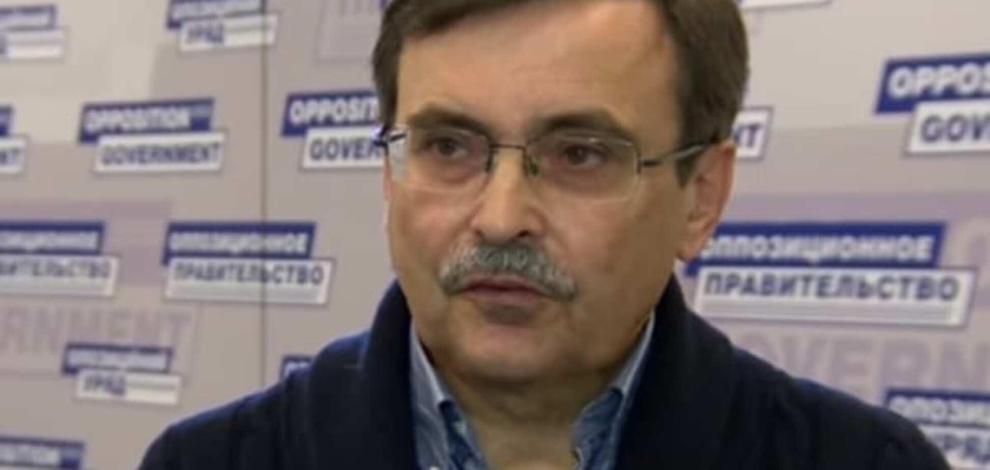 Українська влада прирекла населення країни на холодну зиму - 'Опозиційний блок'