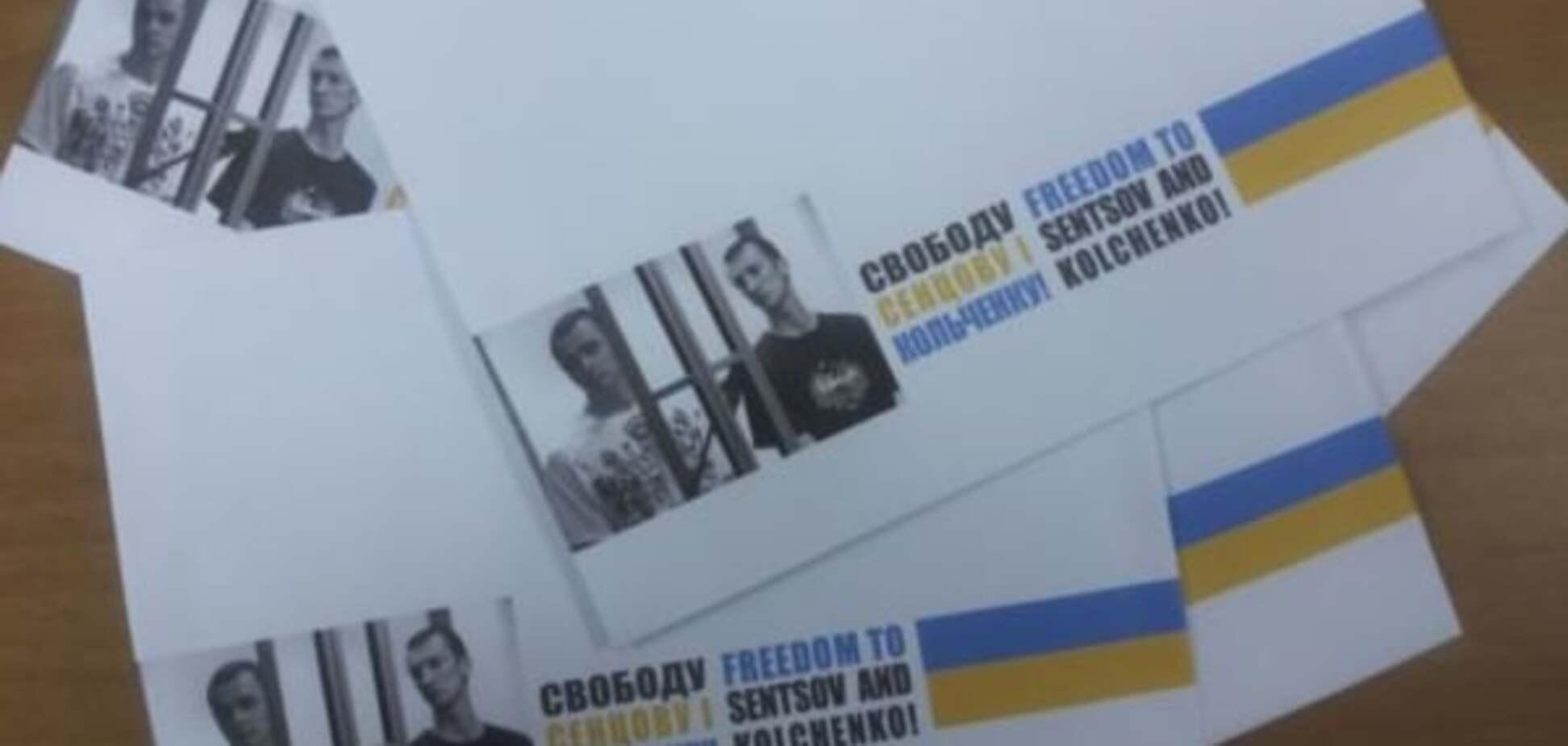 В Україні знайшли ще один спосіб боротися за Сенцова і Кольченка: фотофакт