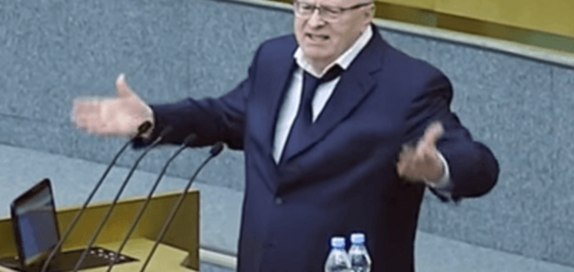 'Дух примусу': Жириновський запропонував затопити Стамбул