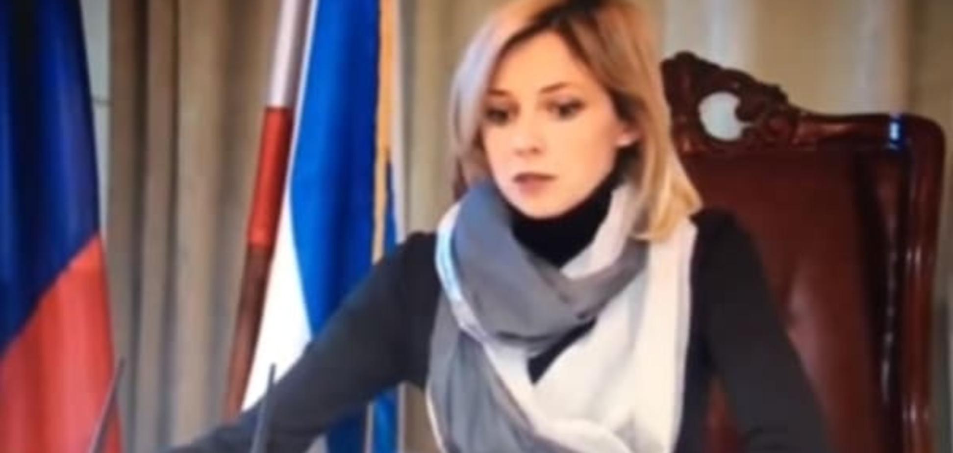 Поклонська заявила, що українці і росіяни - 'однієї багатонаціональної російської нації'