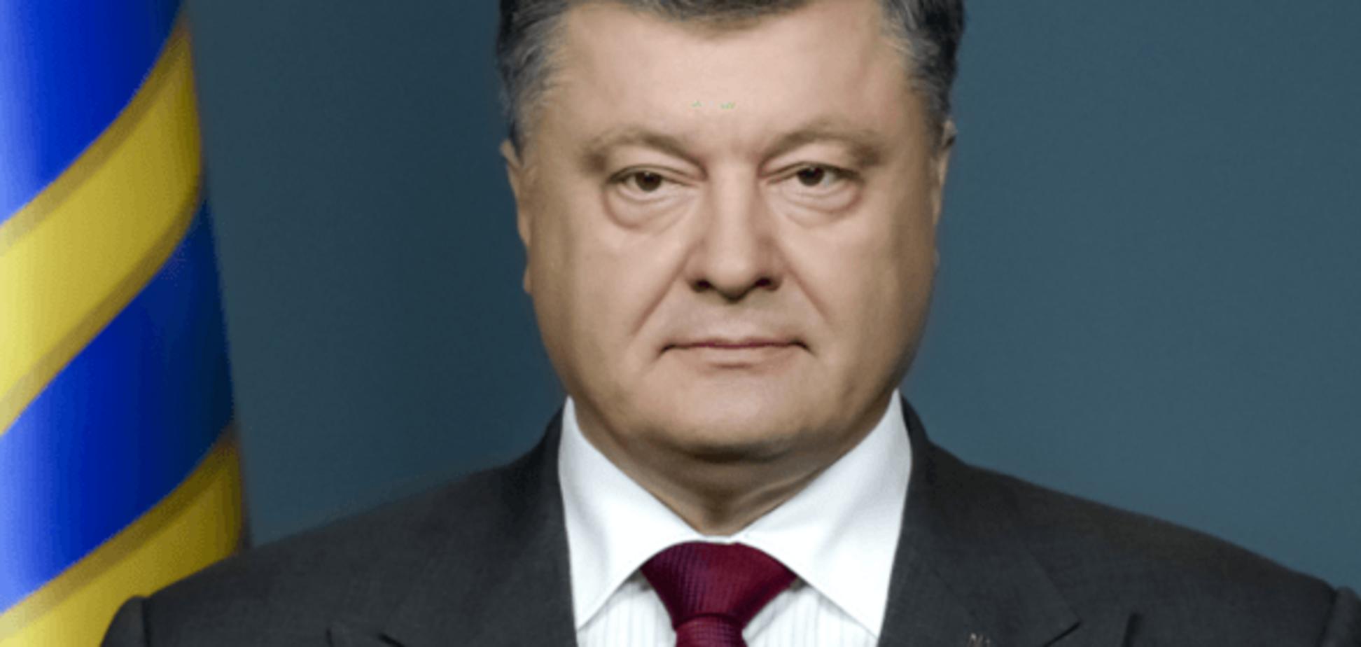 Порошенко розповів, як позбутися 'метастазів совка' в українському суспільстві