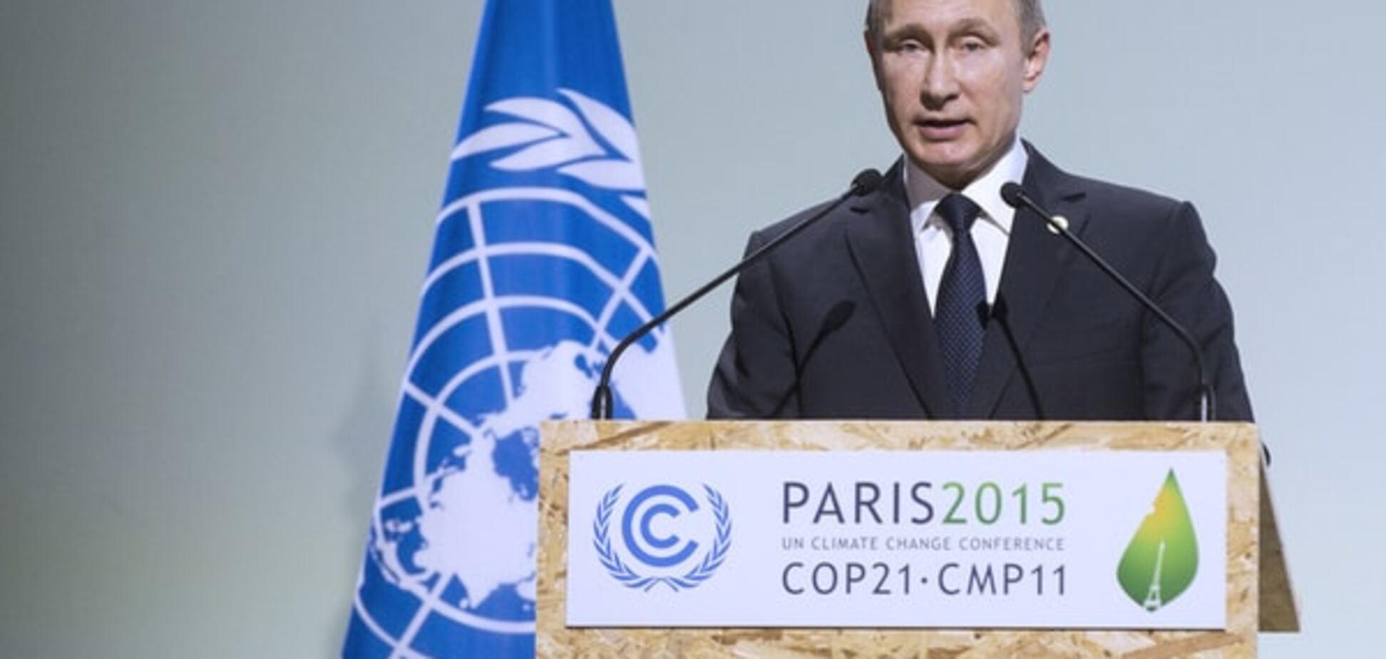 Перегнав Обаму: Путін очолив ще один рейтинг