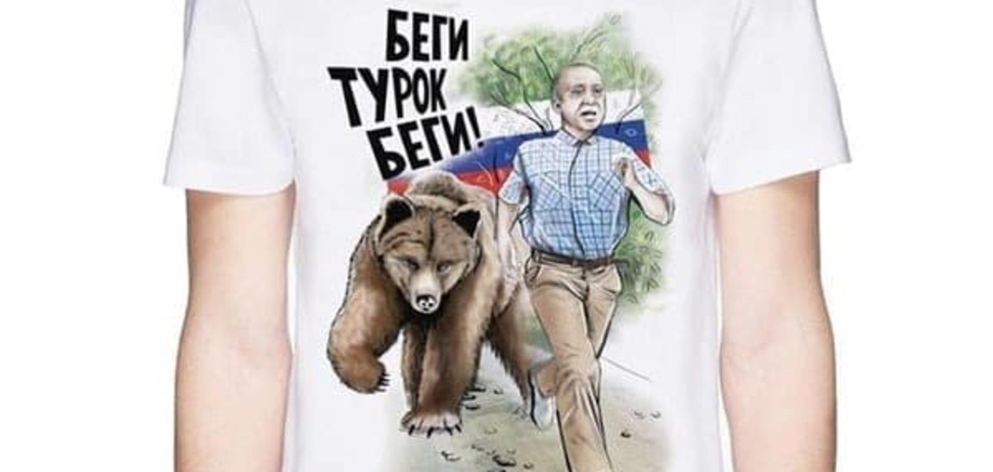 Дизайнер рассказала, как российские СМИ наврали про 'антитурецкие майки'