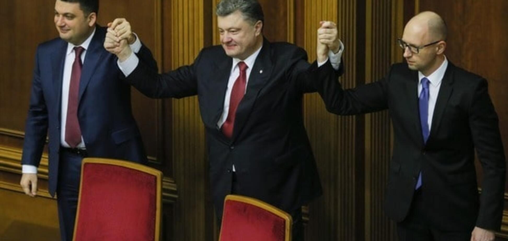 'Кіна не буде?': Соцмережі про заяву Порошенка, Яценюка і Гройсмана
