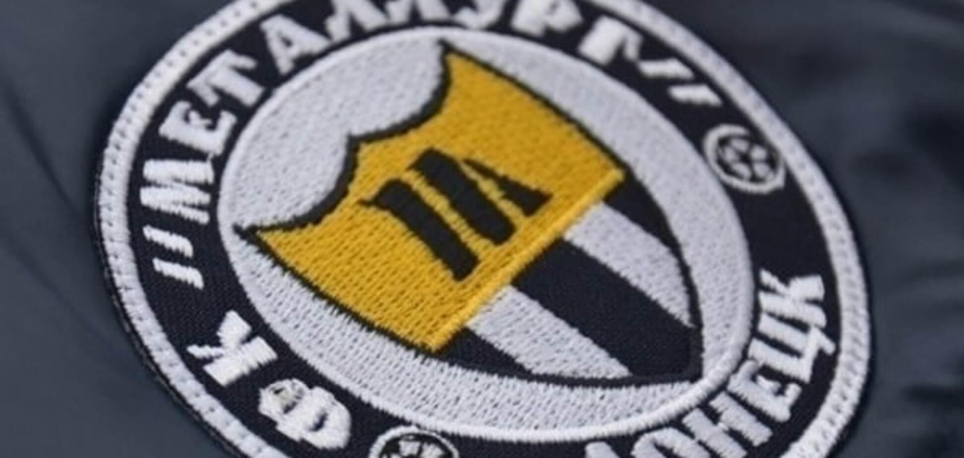 'Металург' офіційно виключений з чемпіонату України