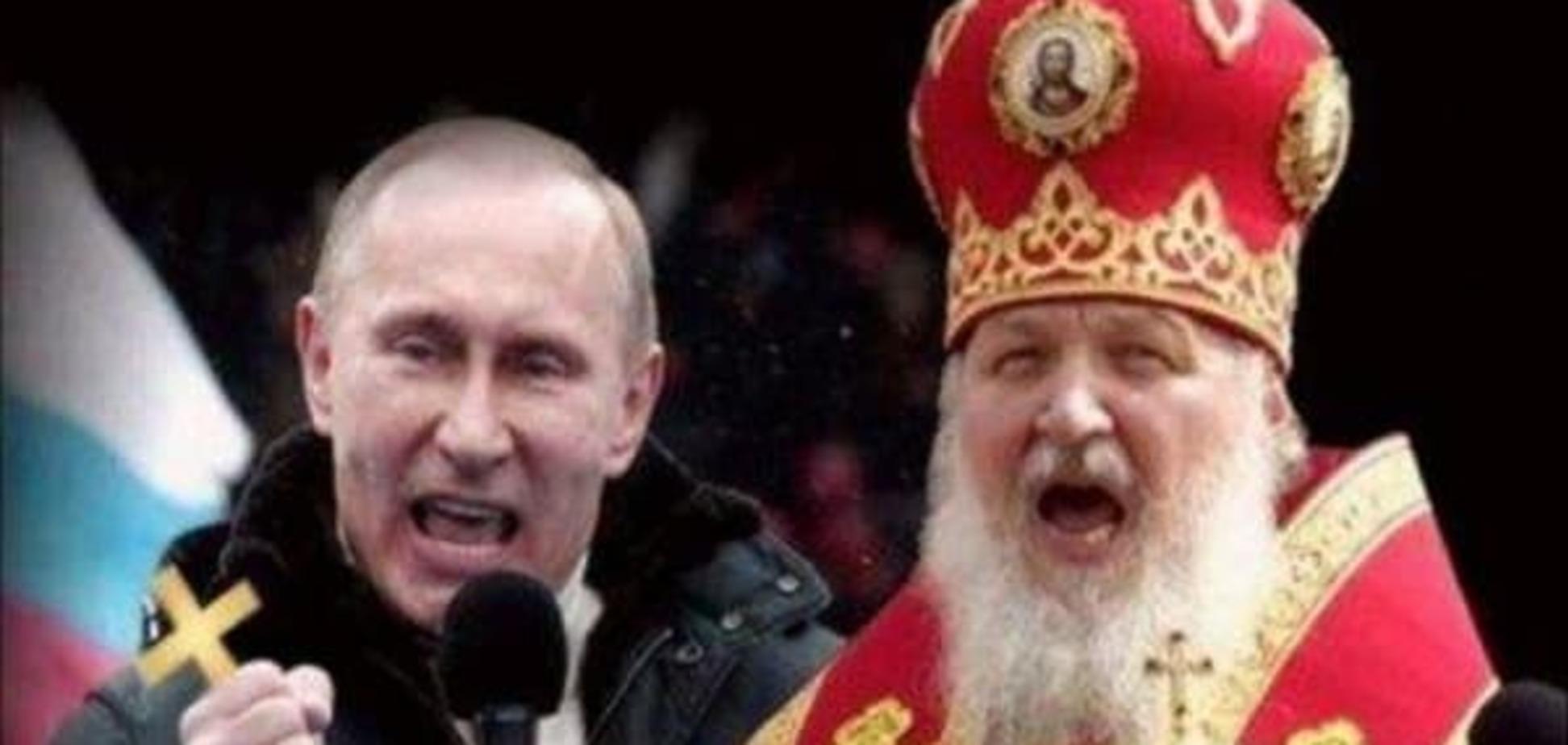 Путин создает в Украине систему управляемого криминала