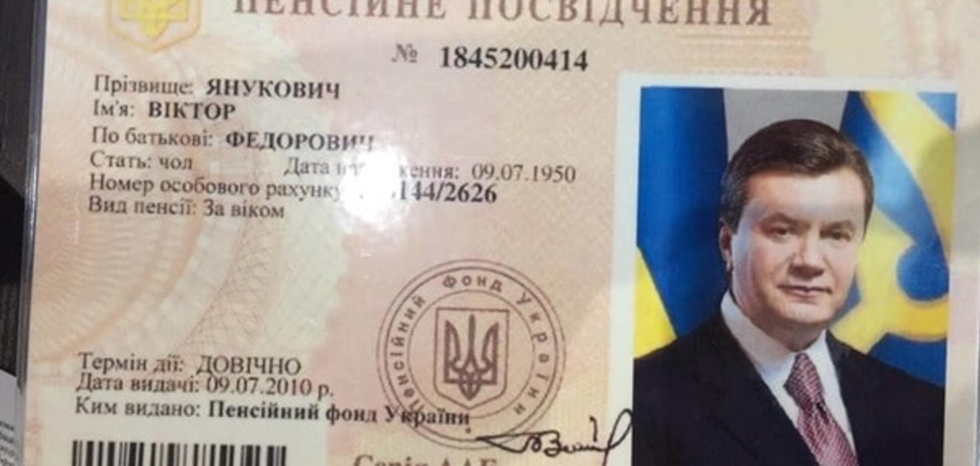 Аваков заявил об обнаружении личного архива 'семьи' Януковича: от печатей до схем вывода средств