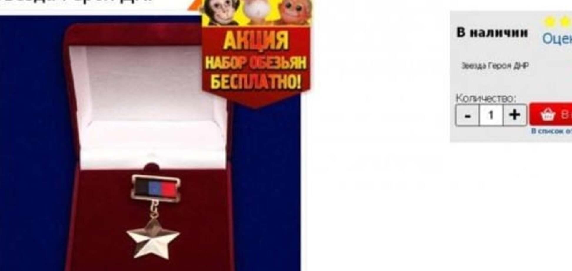 Мережу 'підірвали' мавпи в додачу до 'нагород Новоросії': фотофакт