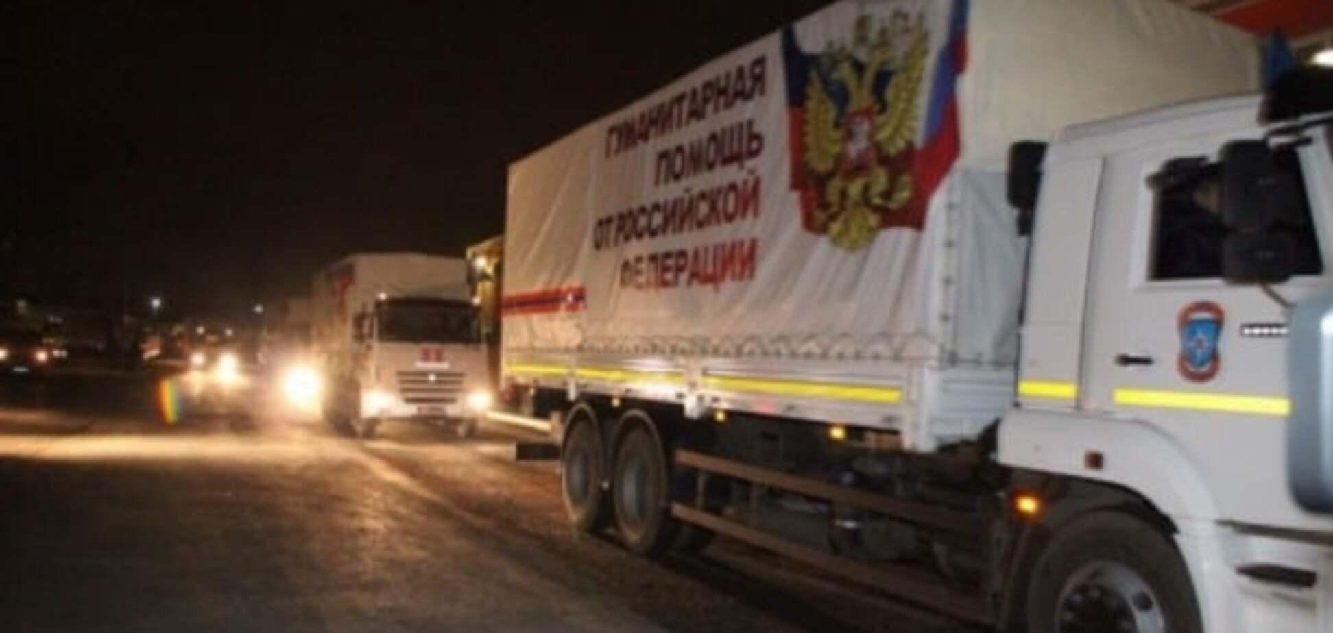 Новогодний 'гумконвой' для террористов на Донбассе вторгся в Украину