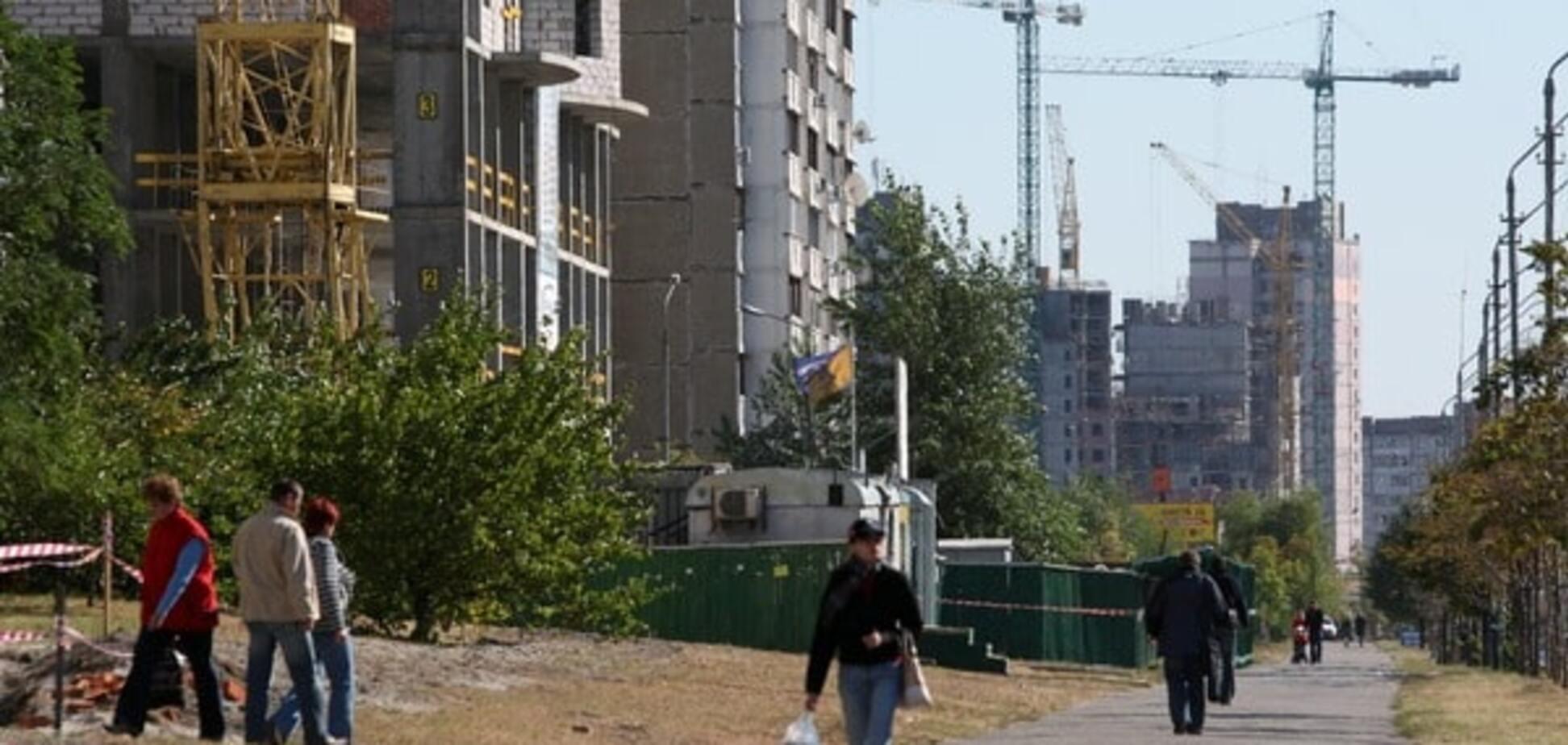 Квартирне питання: яке житло купували українці в 2015 році
