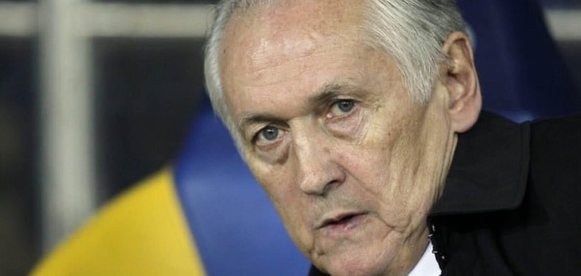 ФФУ определила судьбу Фоменко в сборной Украины