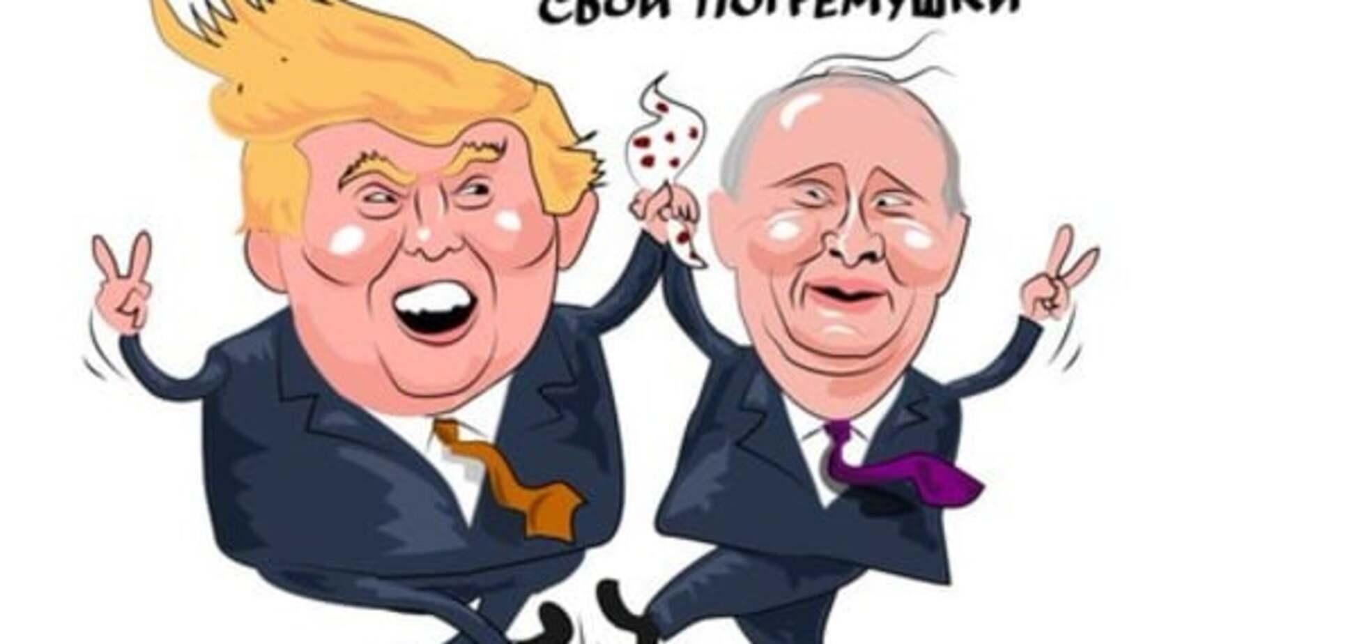#Трампнаш: у мережі з'явилася смішна карикатура на Путіна і Трампа