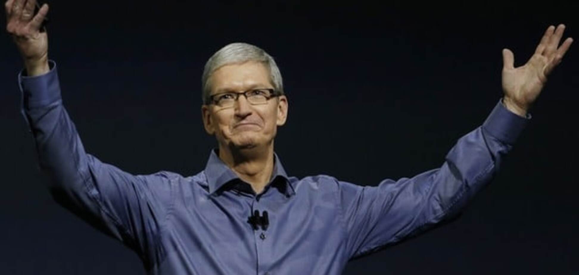 Глава Apple Тім Кук представив світу нового 'Джобса'