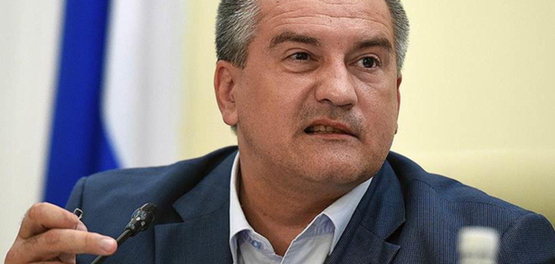 Аксьонов вирішив публічно стратити кримських чиновників