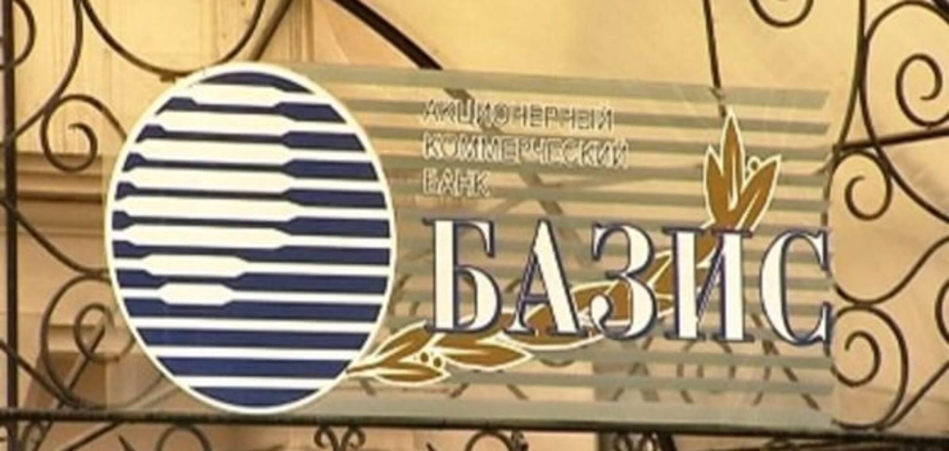 Темні зв'язки: у банку дружини Авакова з'явився донецький акціонер