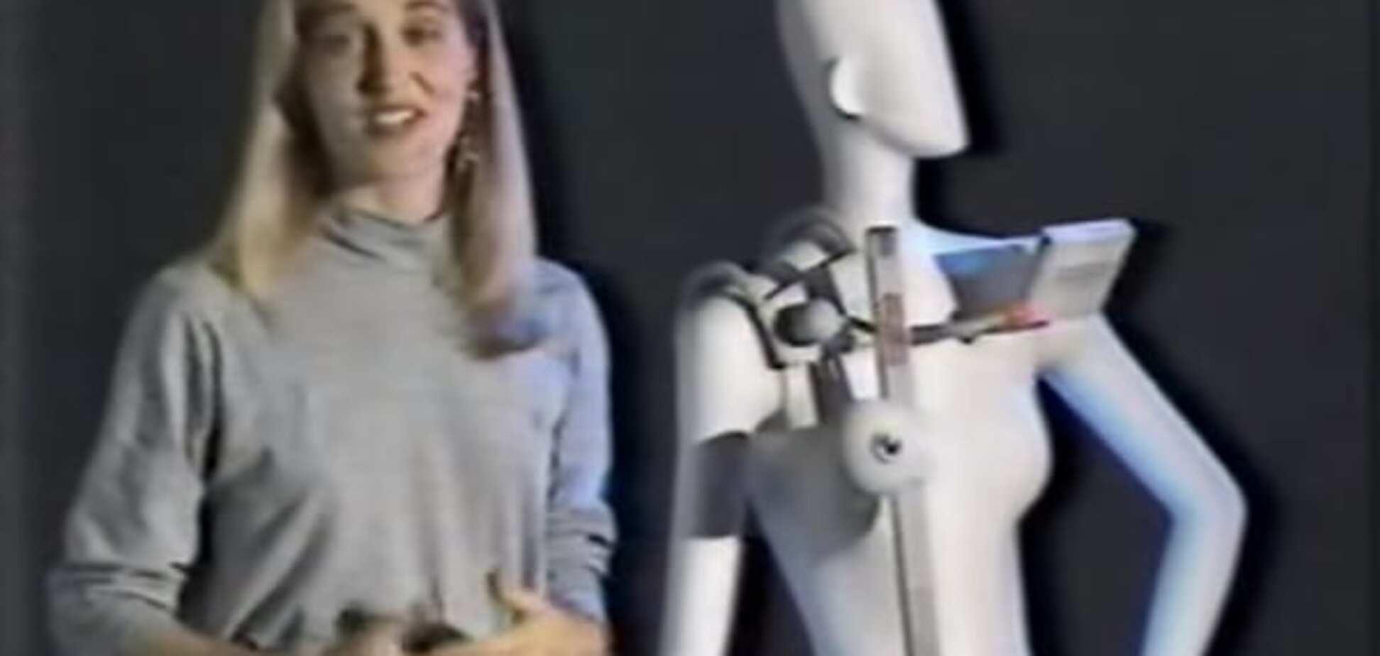Технології минулого: як учені бачили майбутнє в 1992 році