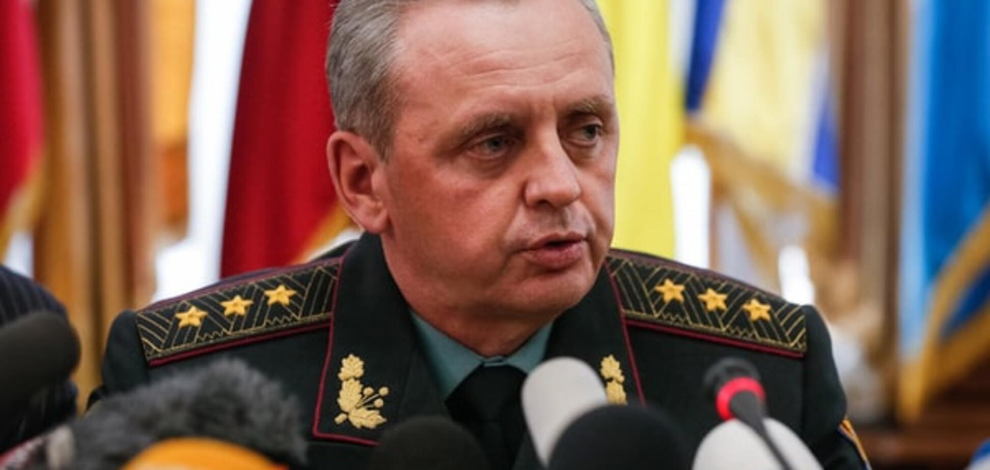 Сделал подарок России: Муженко обвинили в рассекречивании гостайны
