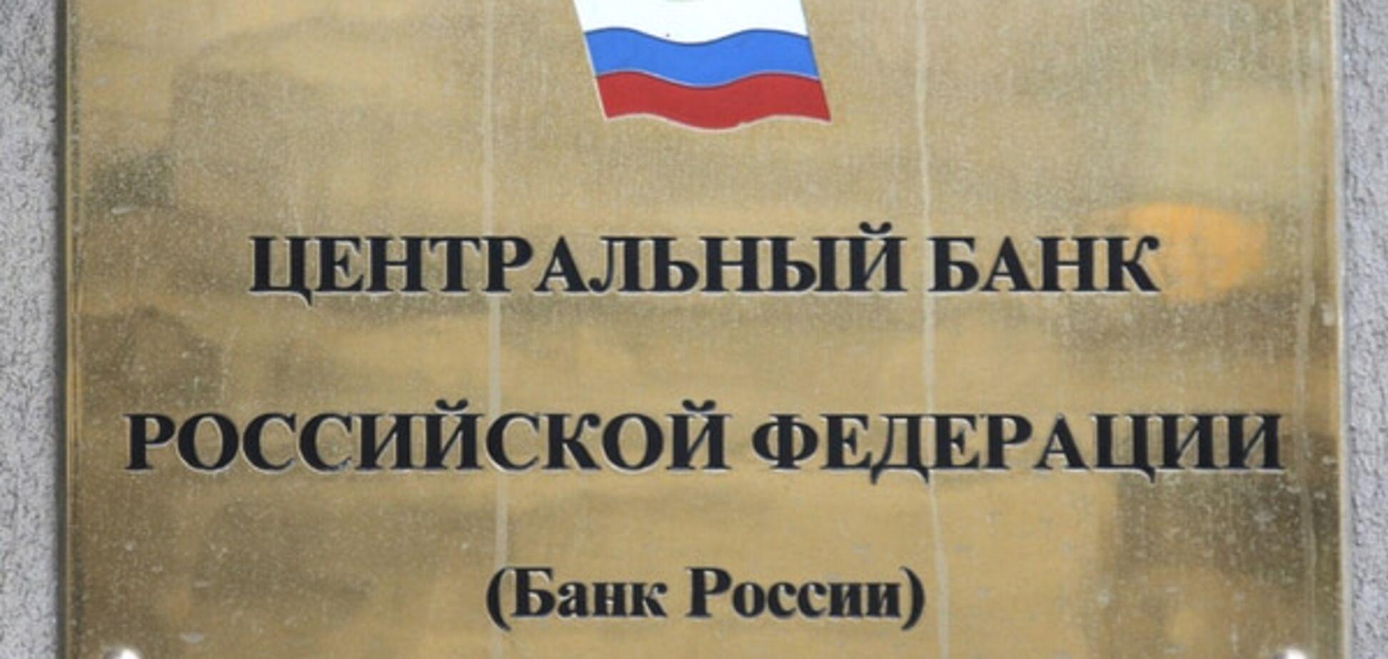 Закрутили гайки: російським банкам порадили 'не втюхувати' валюту