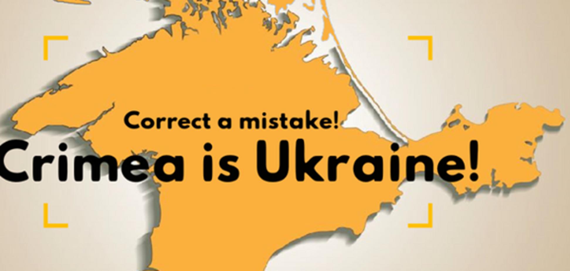 МЗС України закликав повідомляти про 'російський' Крим на картах