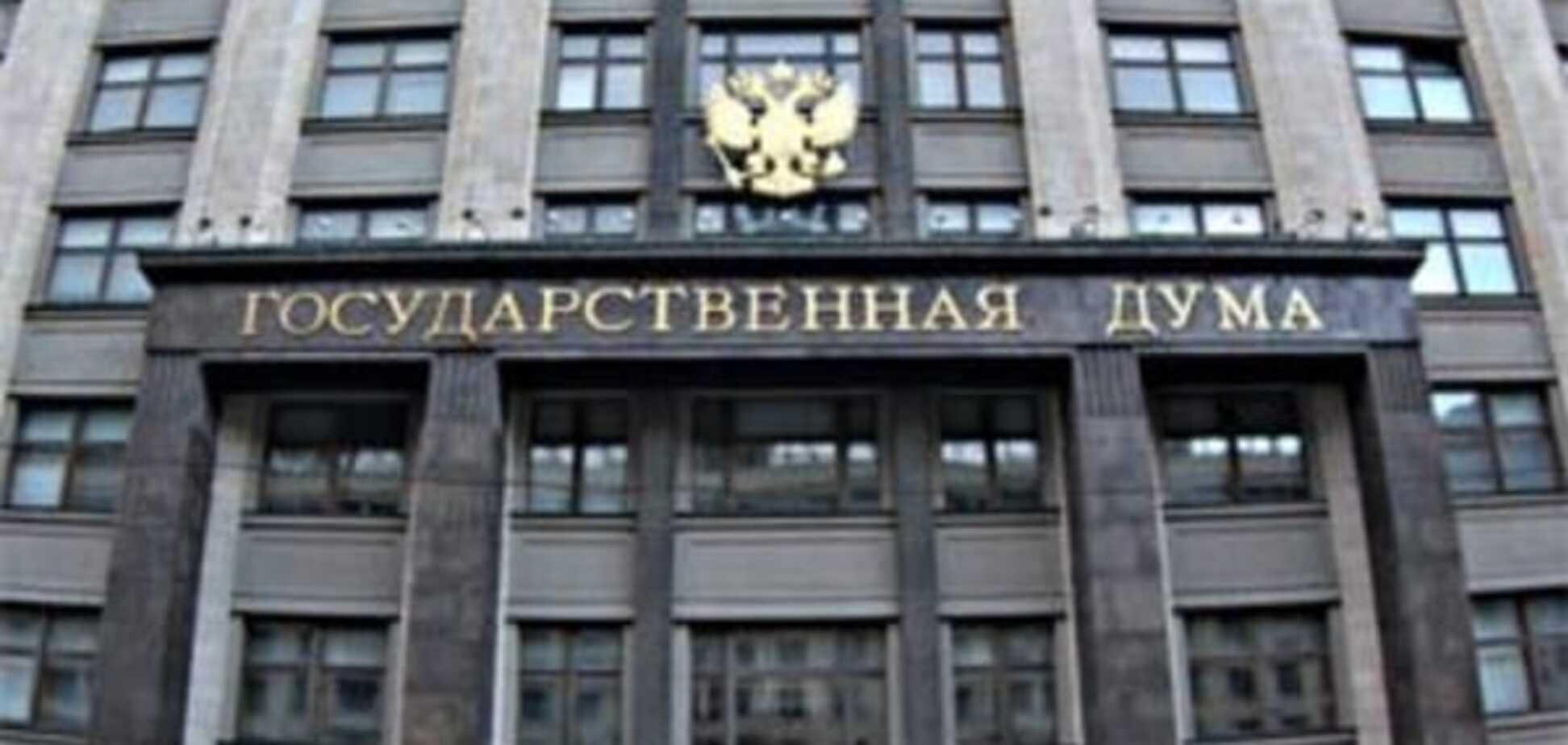 'Таке в рот не беремо': депутати висунули вимогу до апарату Держдуми
