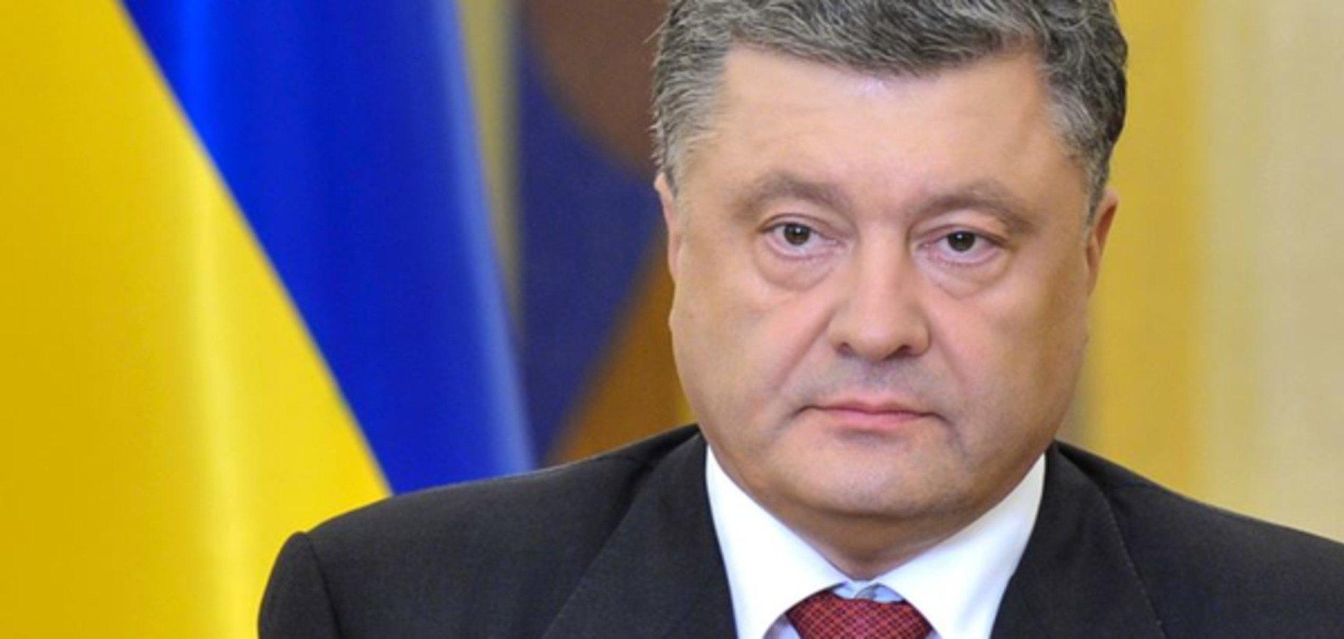 Порошенко розповів, чого хоче Україна від Євросоюзу