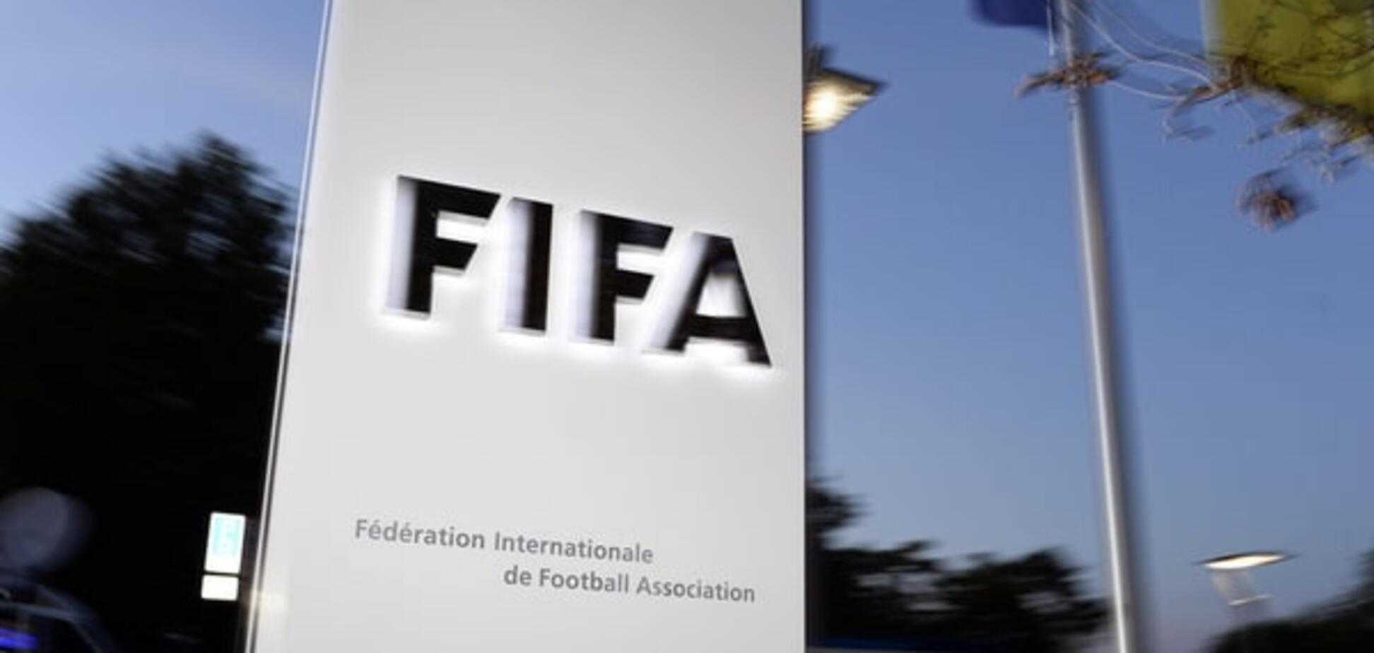 Росії загрожує покарання від ФІФА