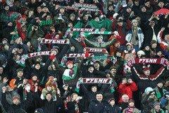 МВД Франции запретило россиянам посещать выездной матч Лиги Европы