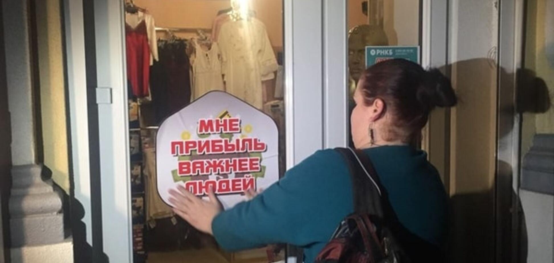 Клеймо позора и бойкот: жителей Крыма натравили на магазины со светом. Фотофакт