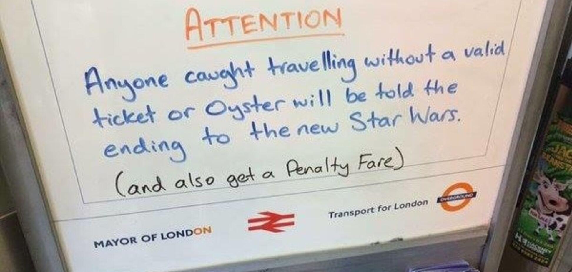 У Лондоні придумали оригінальне 'покарання' для безбілетників в метро