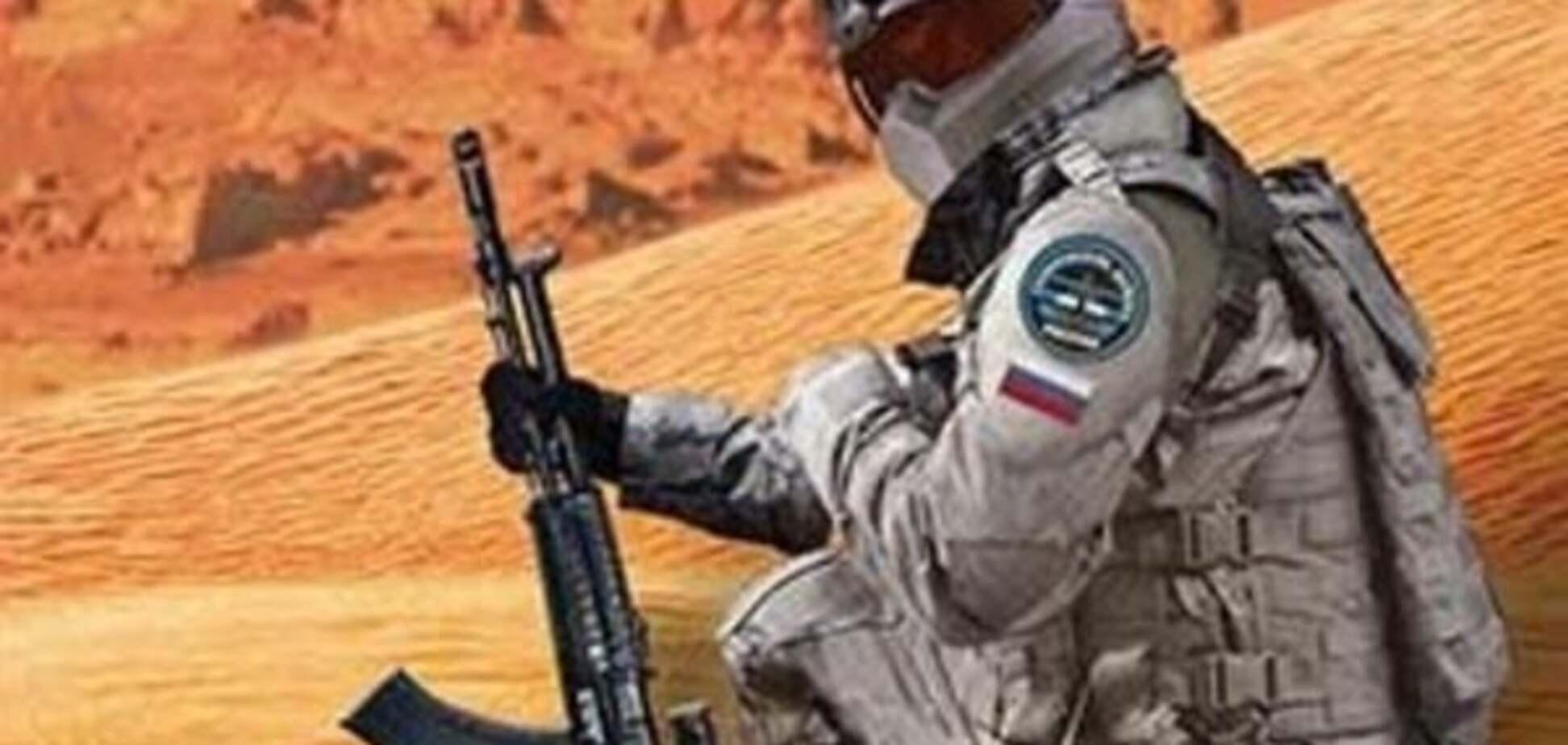 'Марснаш': у Росії написали книгу про космічну війну за Батьківщину