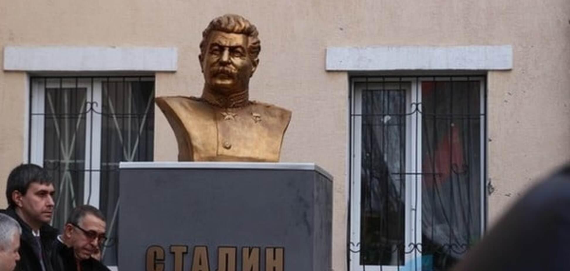 О Сталине мудром, родном и любимом