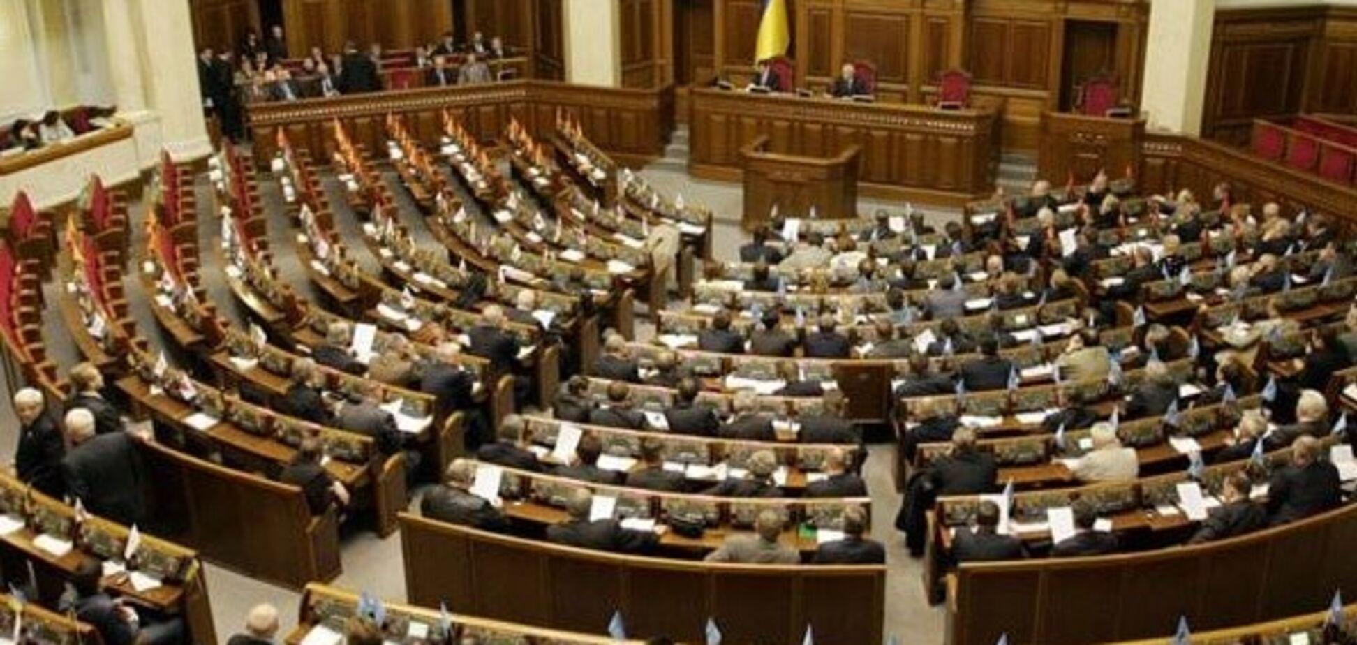 Перевыборы в Кривом Роге: Гройсман предложил депутатам сделку