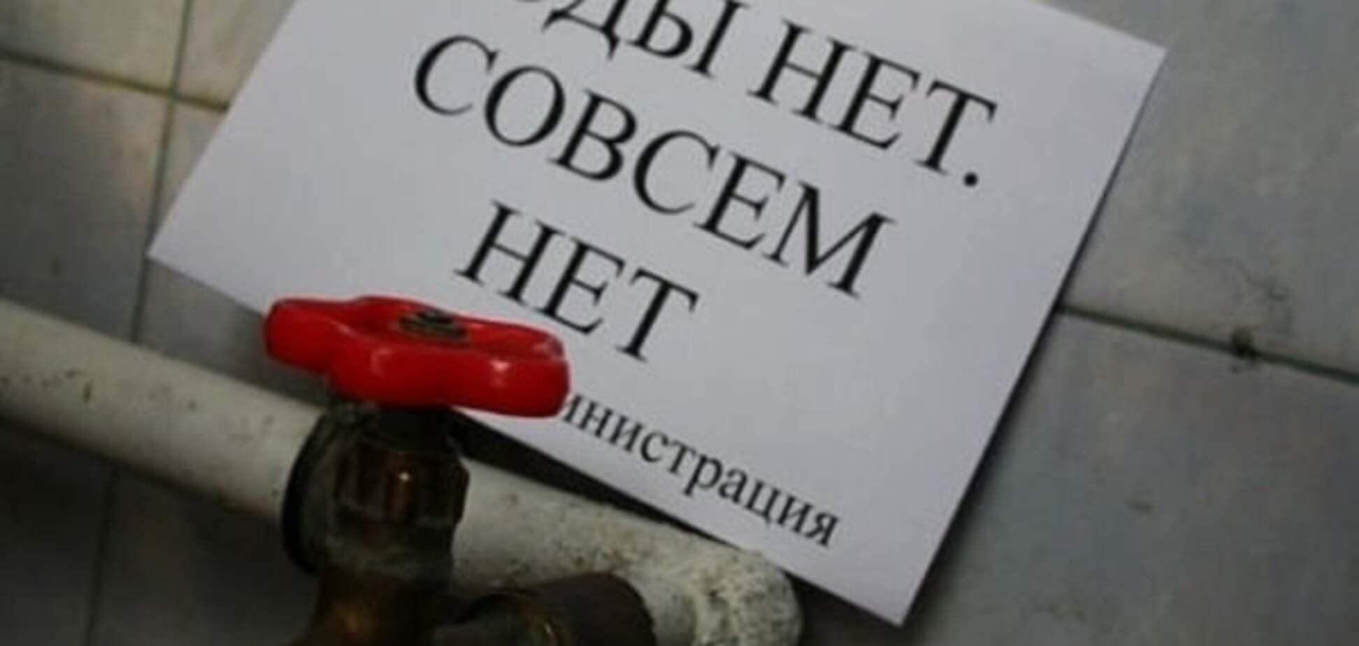 Снегирев рассказал, как Россия опять 'кинула' своих в 'ЛНР'