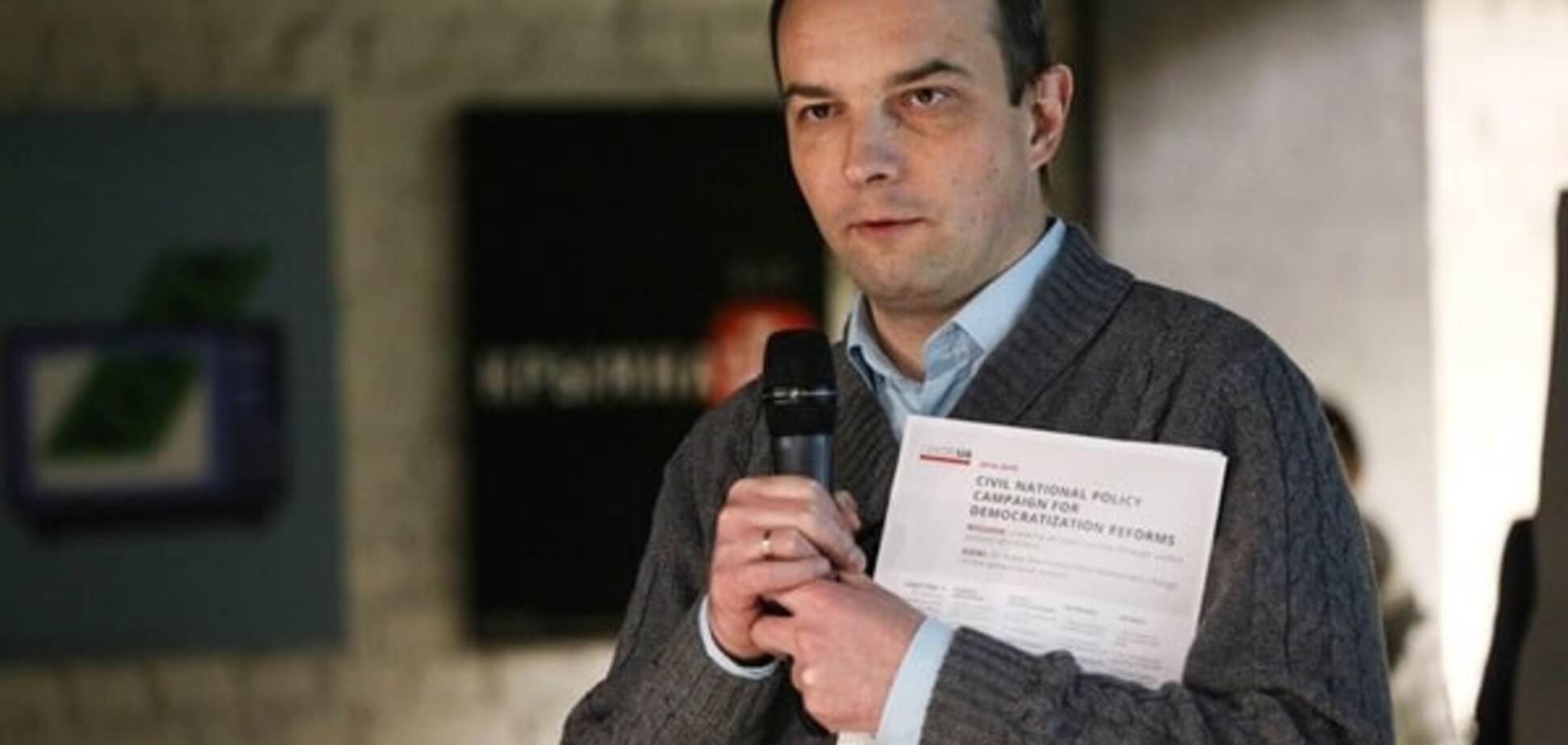 Соболєв: людей Кривого Рогу не пропустили в парламент